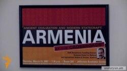 ԱԱԾ-ի հատուկ գործողությունը Րաֆֆի Հովհաննիսյանին «վստահություն չի ներշնչում»