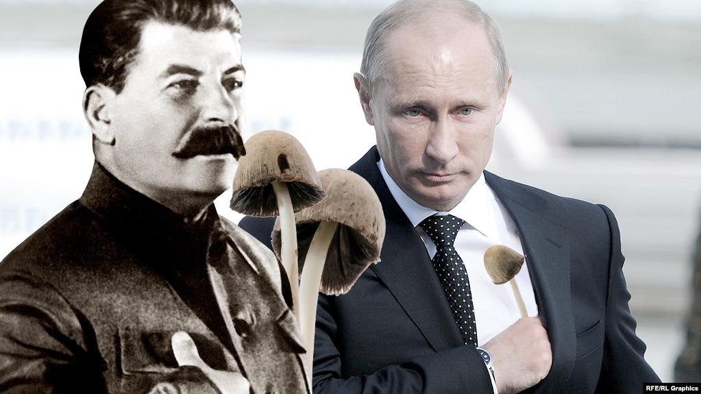 Иосиф Сталин и Владимир Путин, коллаж