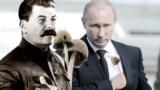 Иосиф Сталин и Владимир Путин. Коллаж