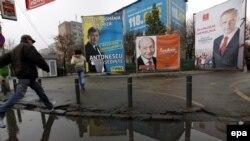 Postere electorale din 2009...