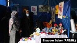 نمایشگاه صنایع دستی زنان در ولایت هرات