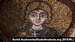 Зображення православного святого