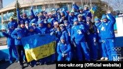 Пхйончхан. Підняття прапора України в Олімпійському селищі (фото noc-ukr.org)