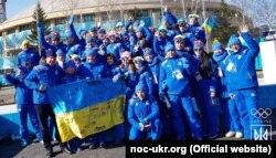 Підняття прапора України в Олімпійському селищі