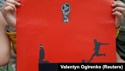 Плакат на акції протесту біля будівлі посольства Росії в Україні з вимогою звільнити з ув'язнення кінорежисера Олега Сенцова та інших українських політв'язнів, яких утримують в російських тюрмах. Київ, 13 червня 2018 року
