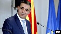 Министерот за надворешни работи, Никола Димитров