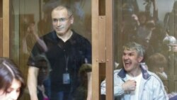 Jailed ex-tycoon Mikhail Khodorkovsky (left) and his business partner Platon Lebedev