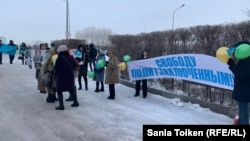 Activists protest against human rights abuses in the Kazakh capital, Nur-Sultan, in February 2020.