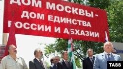 В июле 2006 года между Юрием Лужковым и Сергеем Багапшем было подписано соглашение о начале строительства культурно-делового центра «Дом Москвы» в Сухуми