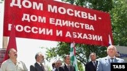 Грузия намерена пожаловаться на излишнее единство России и Абхазии госсекретарю США