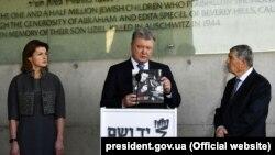 Президент України Петро Порошенко з дружиною Мариною під час відвідування Меморіального комплексу Голокосту «Яд-Вашем» і Праведники народів світу в рамках офіційного візиту до Ізраїлю, 21 січня 2019 року