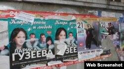 Невъездные артисты: помешает ли «Миротворец» гастролям россиян в Крыму?
