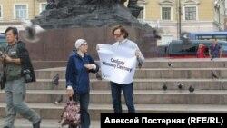 Одиночный пикет во Владивостоке