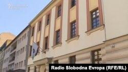 Zgrada Kantonalnog tužilaštva u Sarajevu