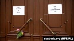 Купалаўскі тэатар, 20 жніўня