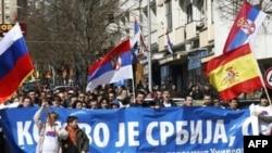 Kosovska Mitrovica, protest srpskih studenata u severnom delu grada, 26. mart 2008.