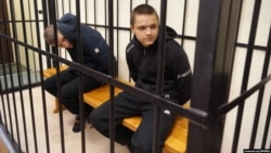 Death Sentences For Brothers In Belarus Also 'A Punishment For Their Families'