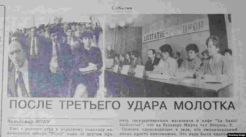 """""""Vecernii Kişiniov"""", 8 octombrie 1994, licitaţie pentru privatizarea contra bonurilor patrimoniale"""