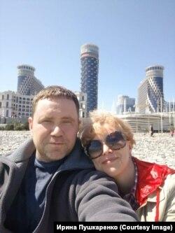 Денис и Ирина Пушкаренко