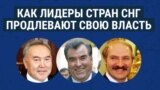 Explainer Putin Shamanska teaser