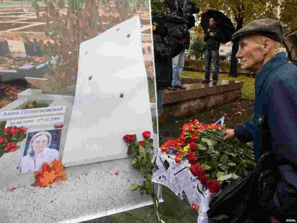 Митинг памяти Анны Политковской.
