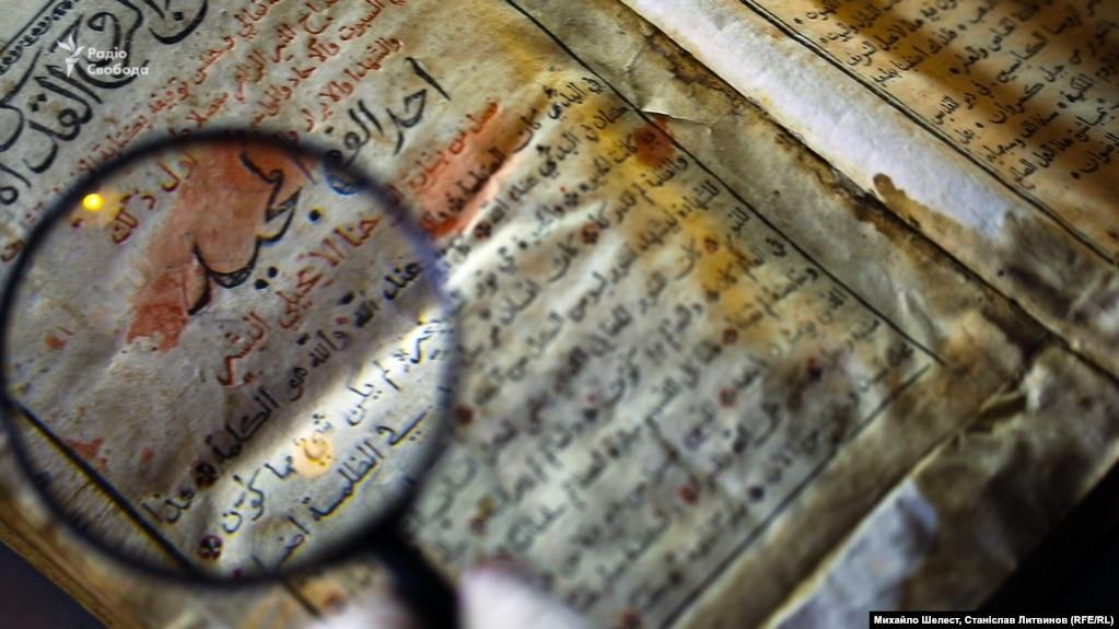 Євангеліє 1708 року арабською мовою, видане на гроші гетьмана Івана Мазепи