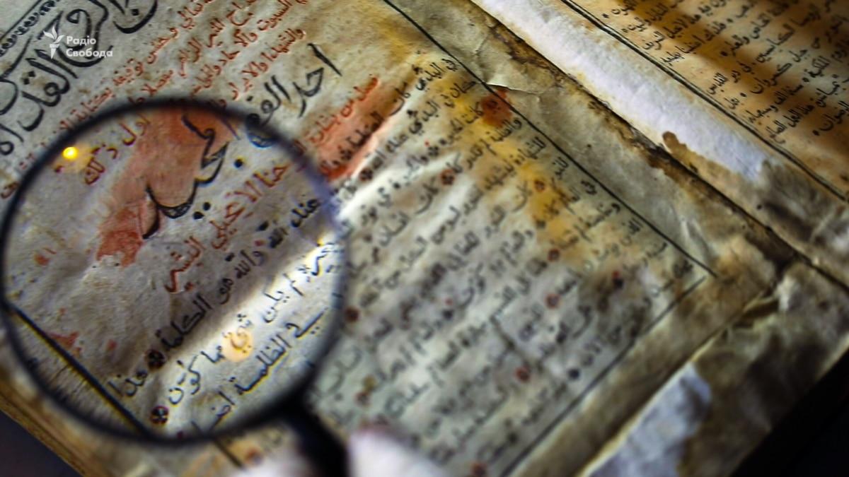 В Ливане нашли уникальное Евангелие Ивана Мазепы арабском языке, выданное в Алеппо