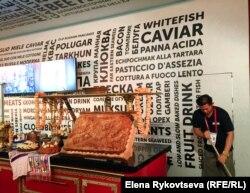 Павильон РФ на выставке ЭКСПО