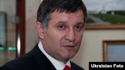 Ukrainian Interior Minister Arsen Avakov announced the arrest on social media.
