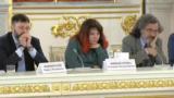 Члены Президентского совета по правам человека
