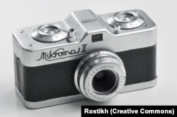 The Mikroma camera, developed in Czechoslovakia in 1949. The camera measures 7.5 centimeters from end to end – about the length of a cigarette lighter. It was the first miniature camera model used by the country's secret police.