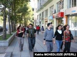 Tbilisi gəncləri