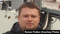 Роман Подкур