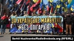 Під час акції в столиці України «За українське майбутнє без олігархів». Київ, 3 квітня 2018 року