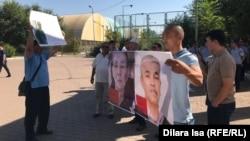 Чимкент шаҳрида 25 август куни ўтган пикет.