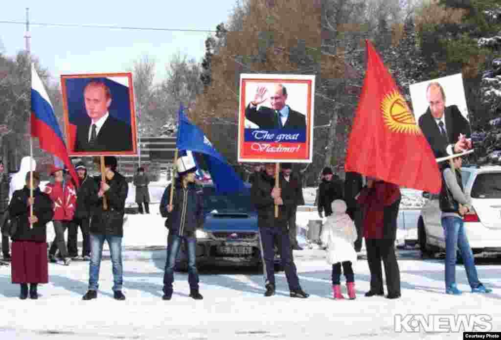 """Акция в поддержку """"Великого Владимира"""" в Бишкеке."""