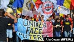 Марш сторонников присоединения Молдовы к Румынии. Кишинев, 16 сентября 2012 года.
