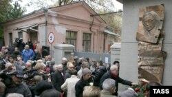 Люди на открытии мемориальной доски Анны Политковской. 7 октября 2013 года.