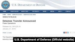 Saopštenje sa zvanične internet stranice američkog Ministarstva odbrane