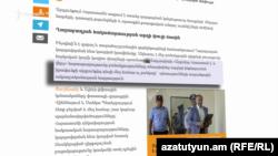 Armenia -- A screenshot from Sputnik-Armenia website. 07Nov.,2019