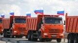 Президент России Владимир Путин принял участие в открытии участкакрымской трассы «Таврида»