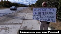 Одиночный пикет на одной из крымских автодорог, 14 октября 2017 года