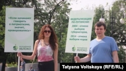 """Участники акции """"Молодежного Яблока"""""""
