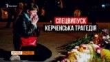 Що стоїть за вбивствами у Керчі? | Крим.Реалії