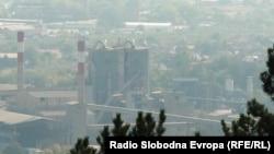 Цементарница УСЈЕ во Скопје.