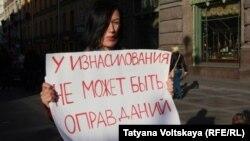 Пикет против терпимости к сексуальному насилию. Петербург, осень 2014 года