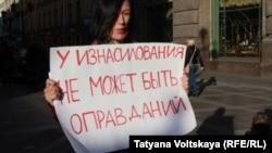 Акция против насилия в Петербурге