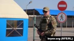 КПВВ «Чонгар» на админгранице с аннексированным Крымом