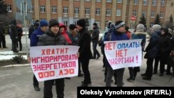 Митинг работников «ЛЭО» у проходной северодонецкого «Азота»
