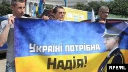 В Киеве пикетчики требуют освобождения Надежды Савченко (11 июля 2014 года)